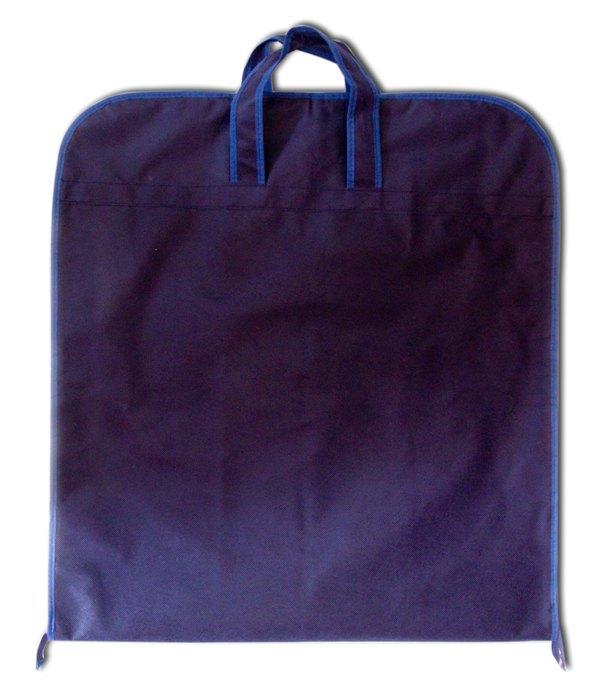 Чехол\кофр для одежды с ручками - Цвет синий
