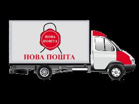 novaposhta