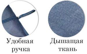 сумка-пыльник для обуви на молнии синий