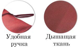 сумка-пыльник для обуви на молнии синий бордовый