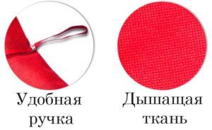 сумка-пыльник для обуви на молнии синий красный