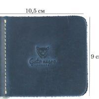 GN-L_темно-синий (2)