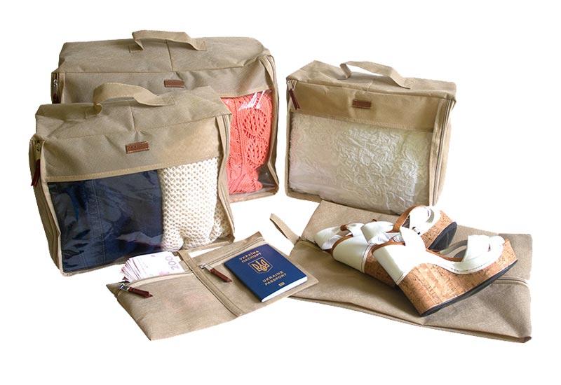 Набор дорожных сумок в чемодан 5 шт ORGANIZE - цвет бежевый