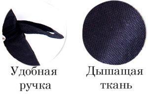 HO-02_черный_5