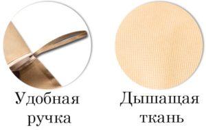 сумка-пыльник для обуви на молнии
