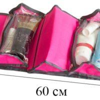 К012_розовый_размеры-min