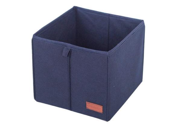 Ящик-органайзер для хранения вещей XS - Цвет джинс